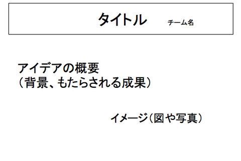 記入例-004