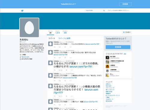 20150703-twitter-t_r_r_n