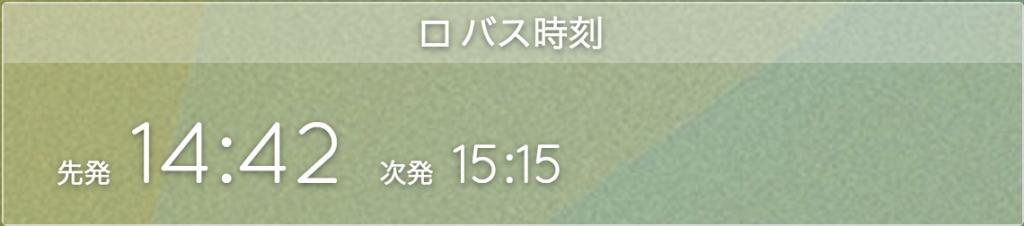 スクリーンショット 2016-10-21 14.31.42